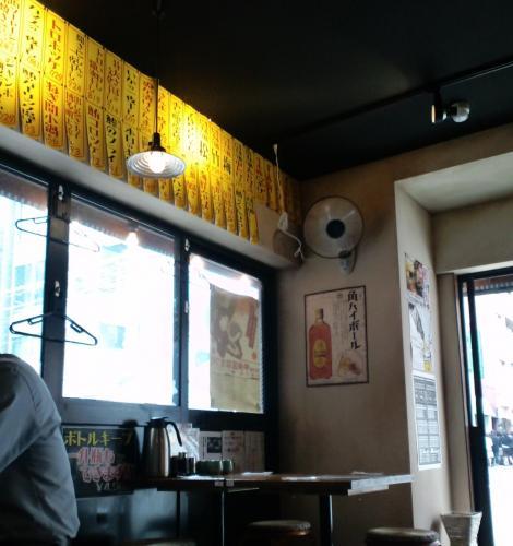 東京鮪酒場 茅場町店