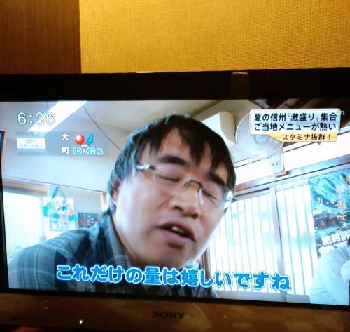 abn長野朝日放送