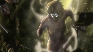 進撃の巨人4