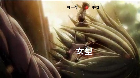 進撃の巨人5