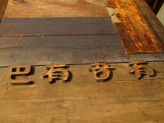 2011.01.15【パウワウ】 (13)