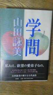 20100819224659.jpg