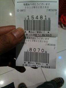 スロ 86076