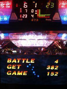 スロ 86132