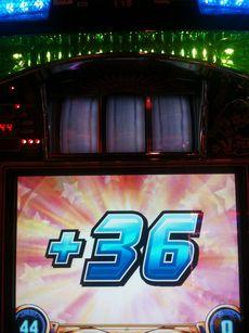スロ 86516