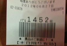 スロ 86908