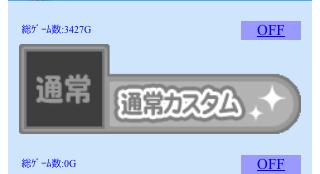 スロ 87008