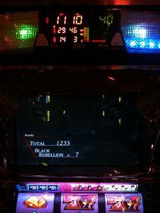 スロ 87047