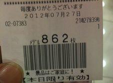 スロ 87149