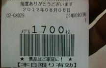 スロ 87221