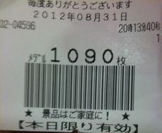 スロ 87337