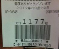 スロ 873499