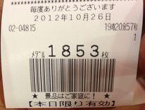 スロ 873698
