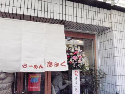 004_convert_20110304212920.jpg