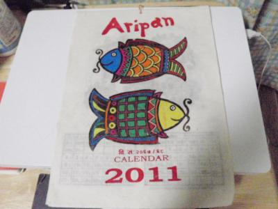 104_convert_20110303234106.jpg