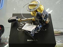ステラC3000HG