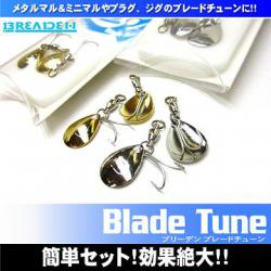 blade_tune1[1]