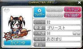 Maple110626_181324.jpg