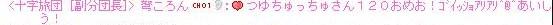 Maple110801_001807.jpg