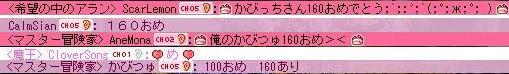 Maple110901_004534.jpg