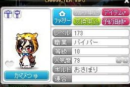 Maple110904_151126.jpg