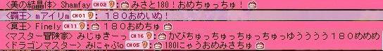 Maple110908_221210.jpg