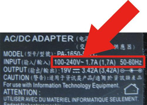 ACアダプター2