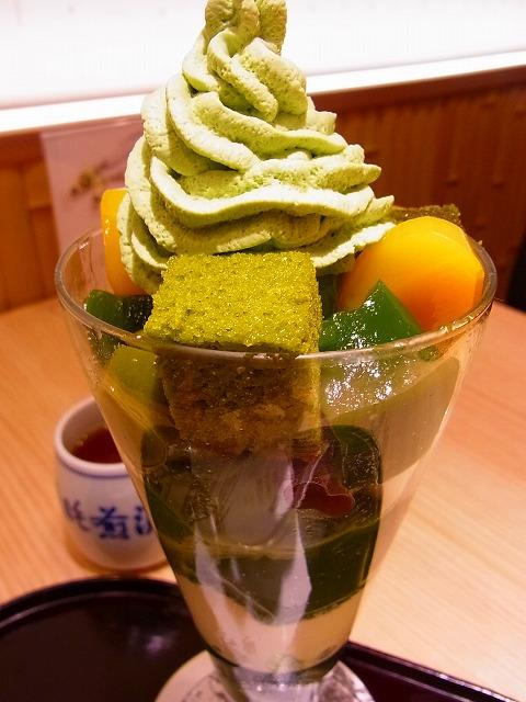 祇園8辻利6
