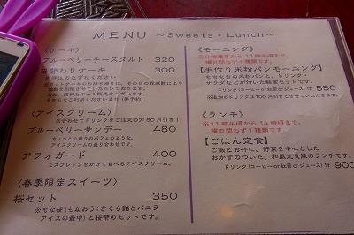 ぶる茶屋3