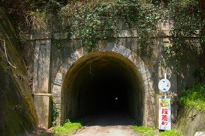 1野福峠旧トンネル