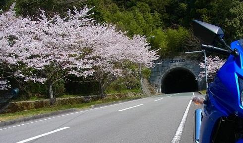 2野福峠新トンネル