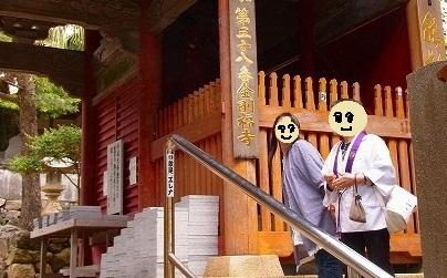 3、金剛福寺