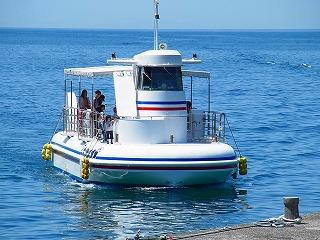 7鹿島海中公園