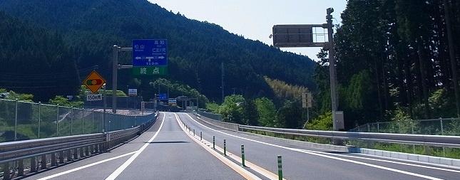 4三坂自動車専用道路