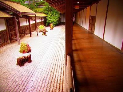 5金剛峯寺