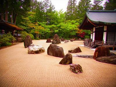 7金剛峯寺