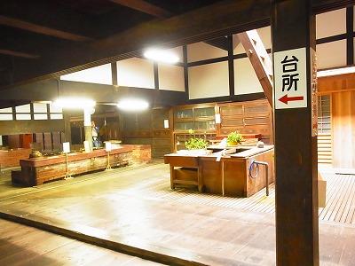 12金剛峯寺