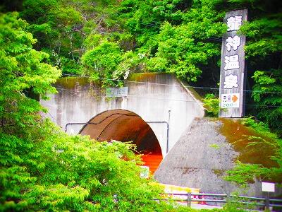 5龍神温泉トンネル