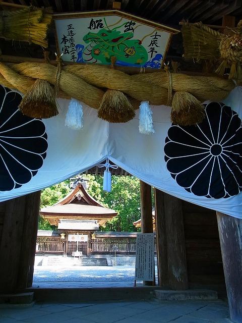 6熊野本宮大社