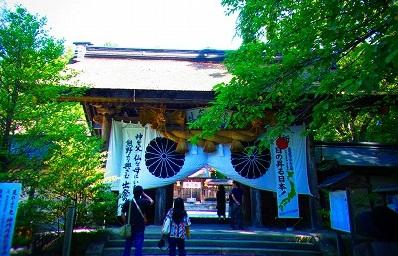 15熊野本宮大社