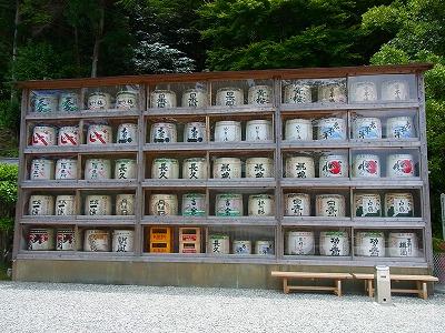 10熊野那智大社