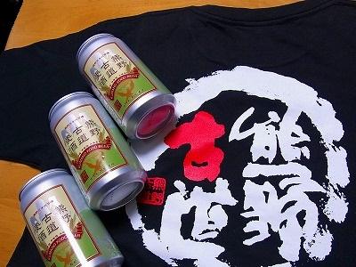 13熊野古道ビールとTシャツ
