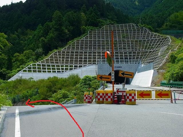 12新別野竹トンネル???