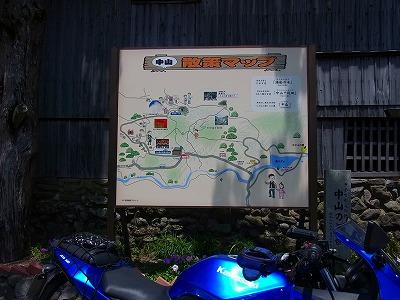 中山MAP
