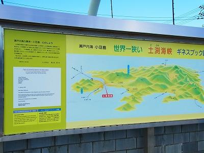 小豆島終盤2