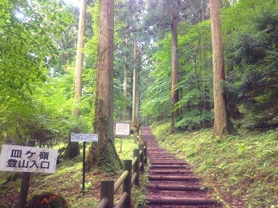 8上林 風穴