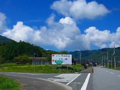 11竹田城跡入り口