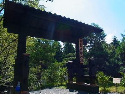 14竹田城跡
