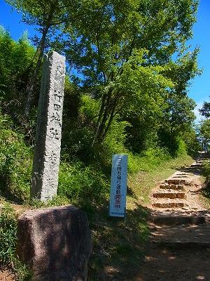 15竹田城跡