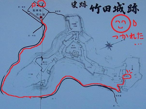 17竹田城跡